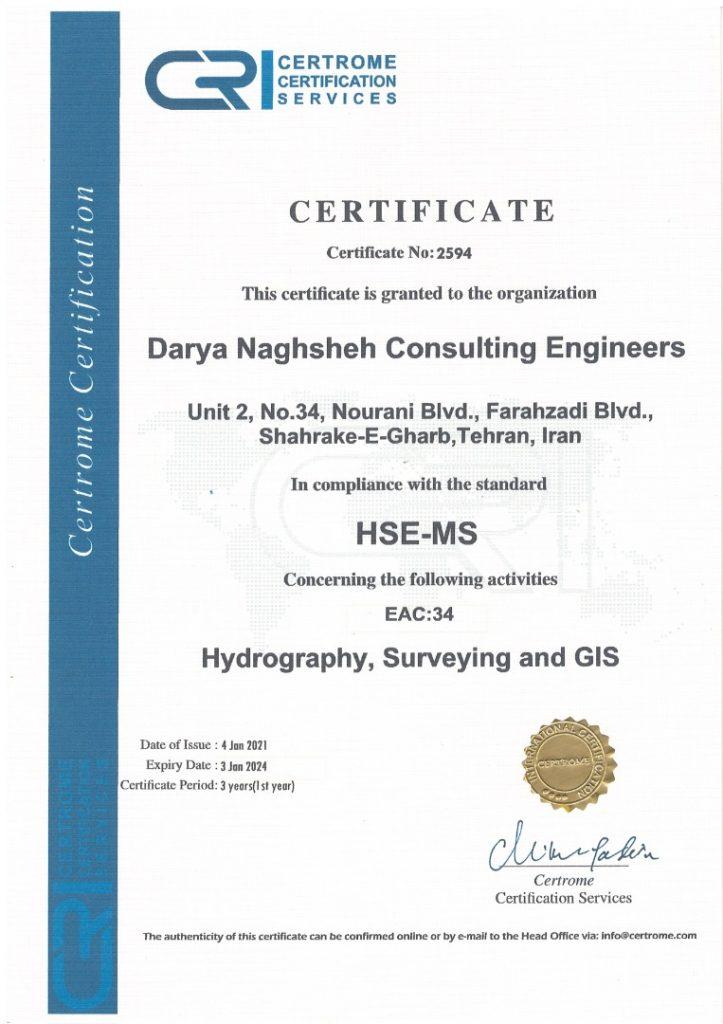 HSE-MS-مهندسین مشاور دریا نقشه